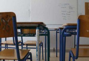 Κορωνοϊός: Ανοίγουν τα σχολεία την 1η Φεβρουαρίου