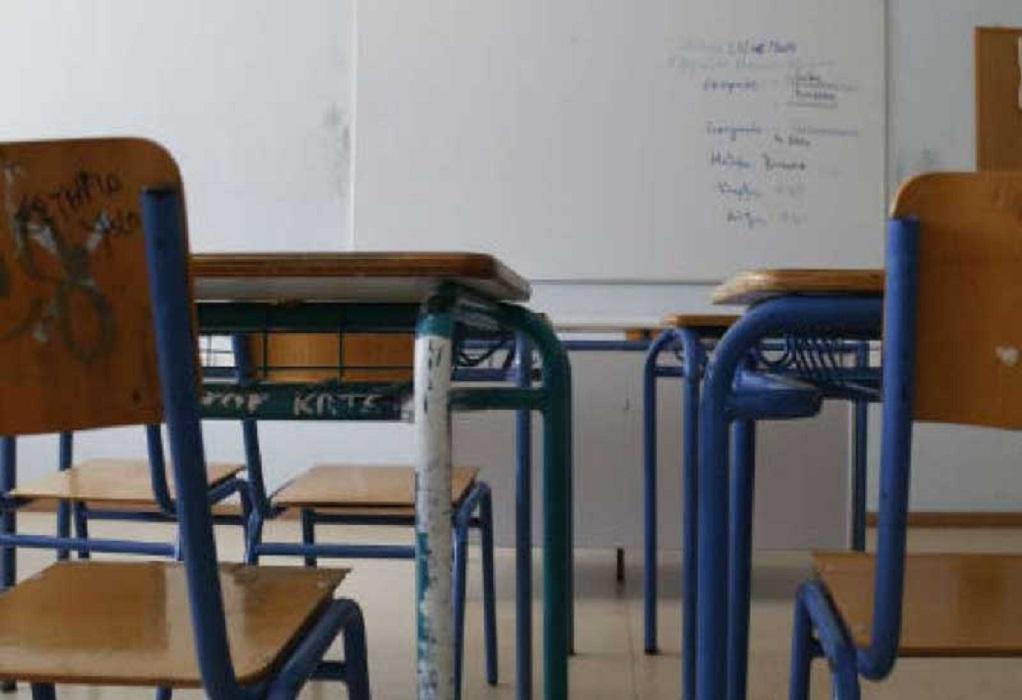 Σύψας: Εισηγήσεις για κλειστά λύκεια-γυμνάσια και click away