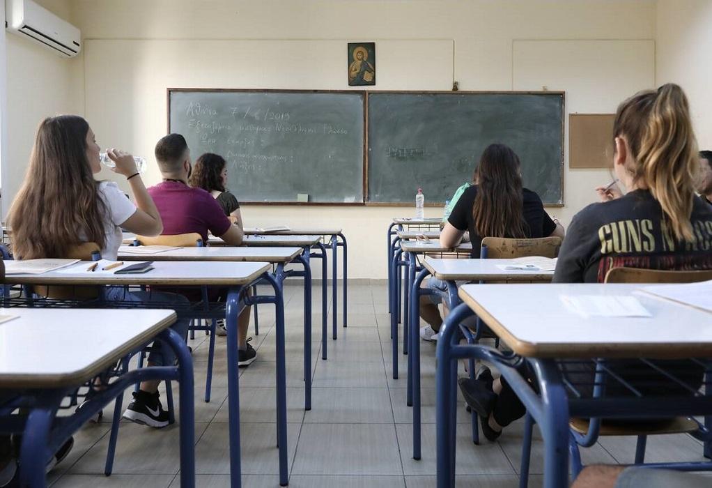 Ανοίγουν αύριο γυμνάσια και λύκεια – Τι ισχύει στις «κόκκινες» περιοχές