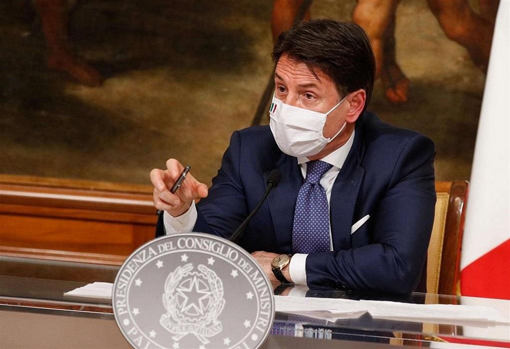 Ιταλία: Παραιτείται σήμερα ο Κόντε με στόχο να λάβει νέα εντολή