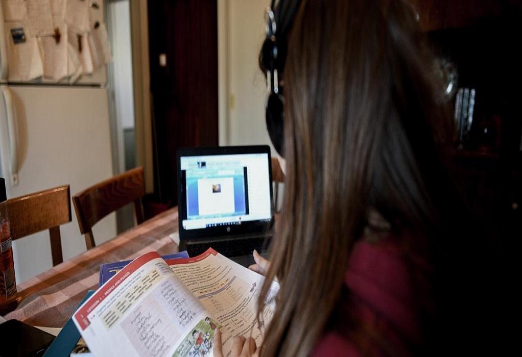 Κοζάνη: Αίτημα για λειτουργία των σχολείων με τηλεκπαίδευση
