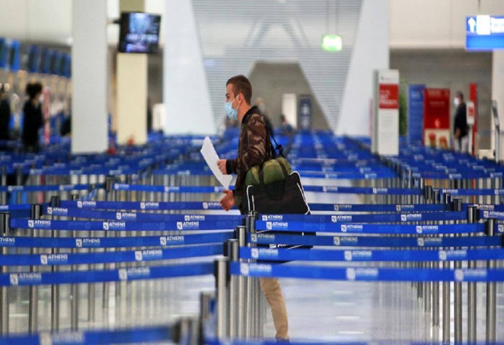 Κορωνοϊός: Υποχρεωτική 7ήμερη καραντίνα για όσους έρχονται από το εξωτερικό
