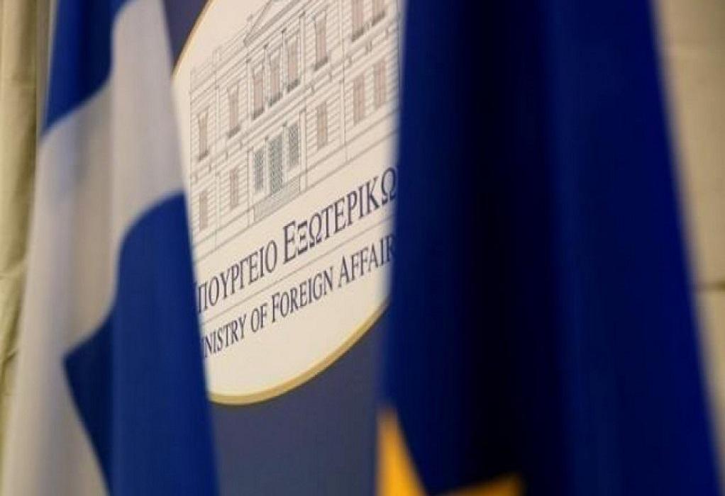 ΥΠΕΞ: Απορρίπτουμε τις οποιεσδήποτε αιτιάσεις της Τουρκίας