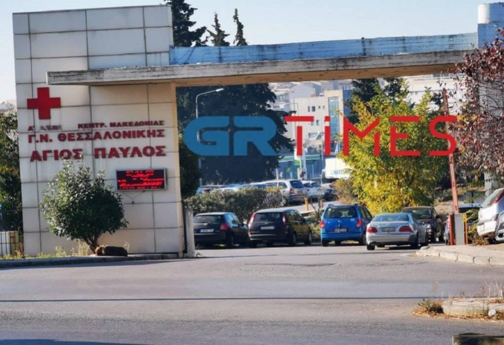 Οι πρώτοι εμβολιασμοί στρατιωτικών στη Θεσσαλονίκη