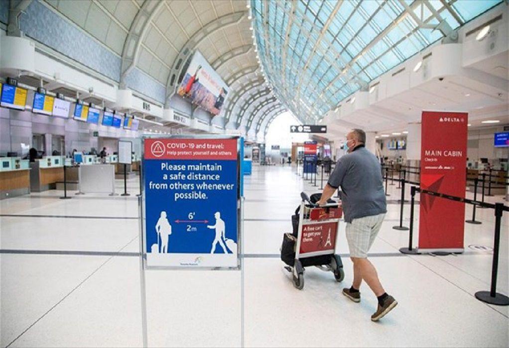 Καναδάς: Εξετάζει καραντίνα σε ξενοδοχεία με έξοδα των ταξιδιωτών