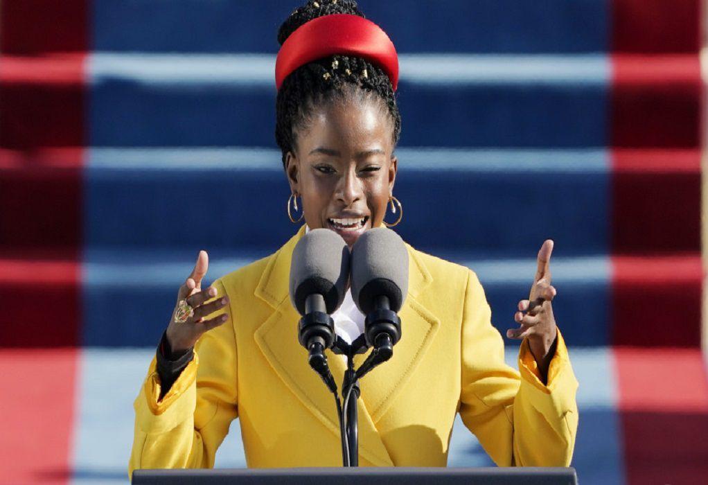 Η νεαρή Αφροαμερικανίδα ποιήτρια που συγκίνησε στην ορκωμοσία Μπάιντεν