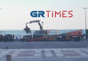 Θεσσαλονίκη: «Ξεστολίστηκε» η πλατεία Αριστοτέλους