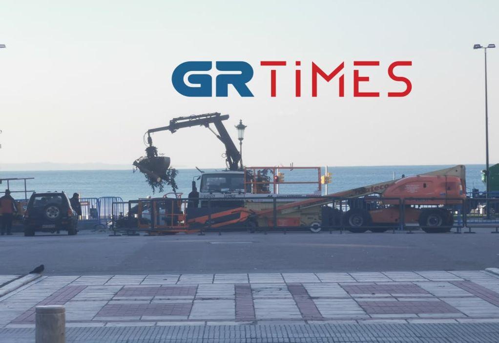 """Θεσσαλονίκη: """"Ξεστολίστηκε"""" η πλατεία Αριστοτέλους"""
