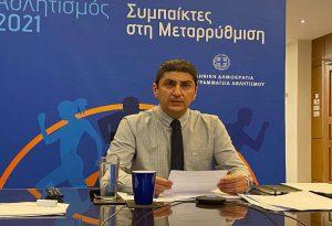 Αυγενάκης: Μαζική συμμετοχή στο «Αθλητισμός 2021 -Συμπαίκτες στη Μεταρρύθμιση»