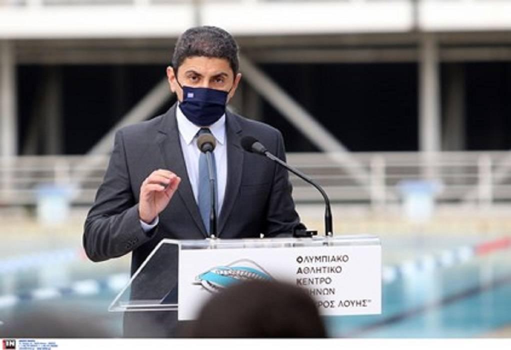Αυγενάκης: Η αθλητική μεταρρύθμιση συνεχίζεται στοχοπροσηλωμένα