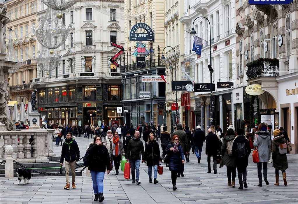 Αυστρία: Διαδηλώσεις στην Βιέννη κατά των περιοριστικών μέτρων