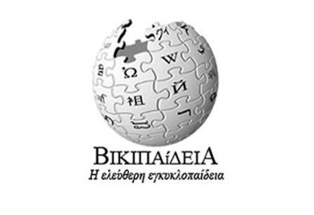 Ιστορικό ρεκόρ θεάσεων για την Ελληνική Wikipedia