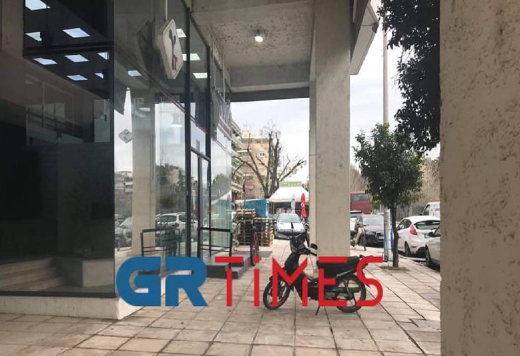 Θεσσαλονίκη: Φέιγ βολάν και μπογιές σε κατάστημα Γενικής Ταχυδρομικής (ΦΩΤΟ)