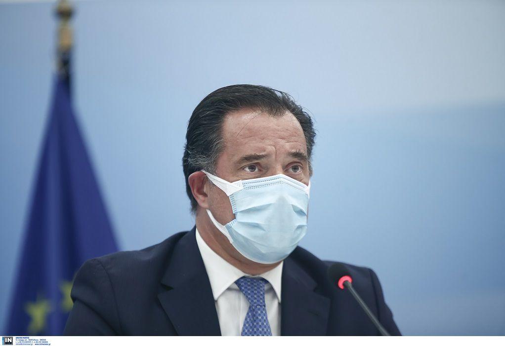 Αδ. Γεωργιάδης: Εάν τηρηθούν τα μέτρα, σε δύο εβδομάδες, θα πάνε όλα καλά
