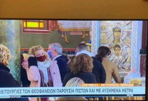 Δερμιτζάκης: Μην απορήσετε αν ξανακλείσουν τα σχολεία και παραταθεί το lockdown
