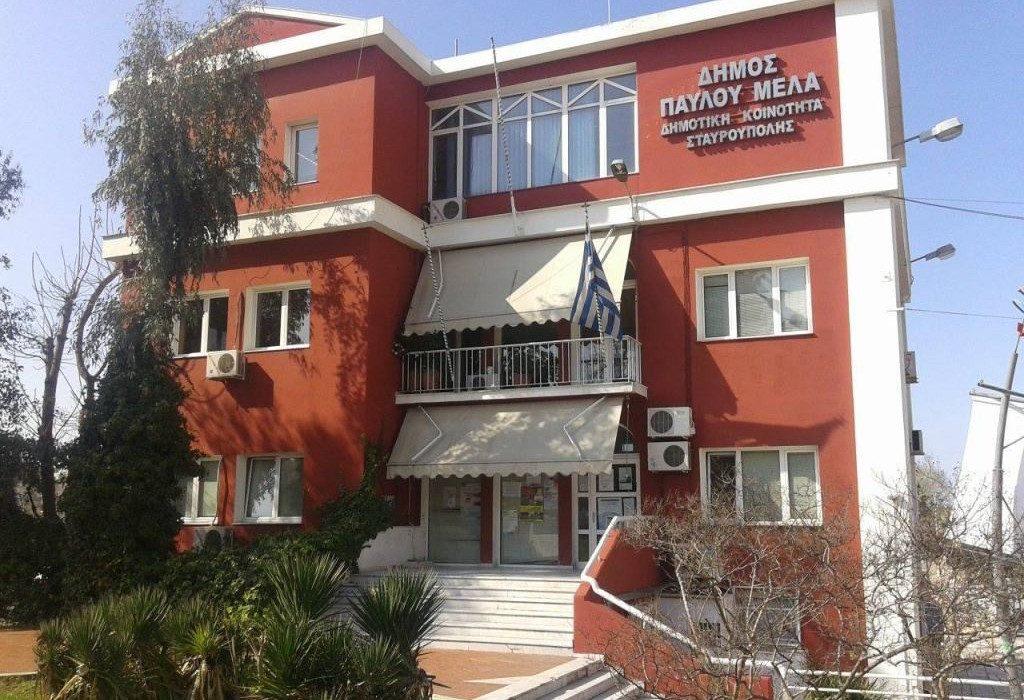 Δ. Παύλου Μελά: Μήνυση κατά «αόρατων» ομάδων για δεκάδες ανώνυμες καταγγελίες