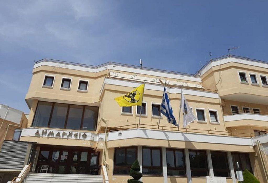 Δήμος Κιλκίς: Κλιματιζόμενος χώρος στο Β' ΚΑΠΗ λόγω καύσωνα