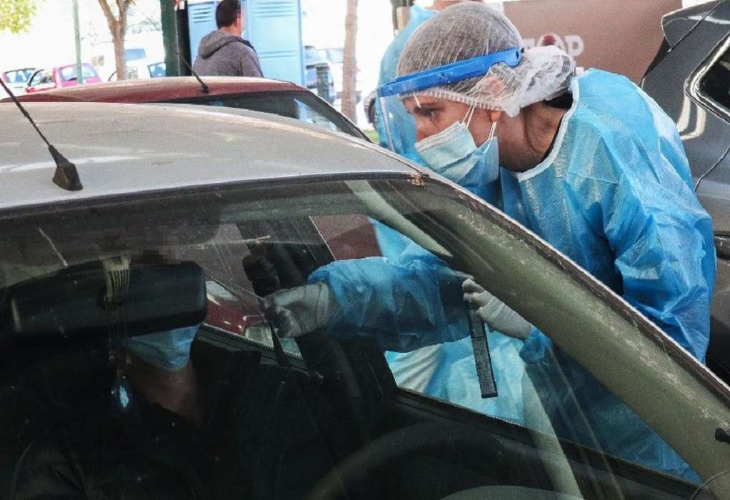 Drive Through: 18 κρούσματα σε 1.835 rapid test