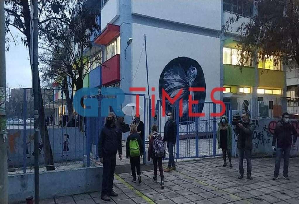 """Θεσσαλονίκη: Γονείς στα… """"κάγκελα"""" για τον τρόπο που άνοιξαν τα σχολεία"""