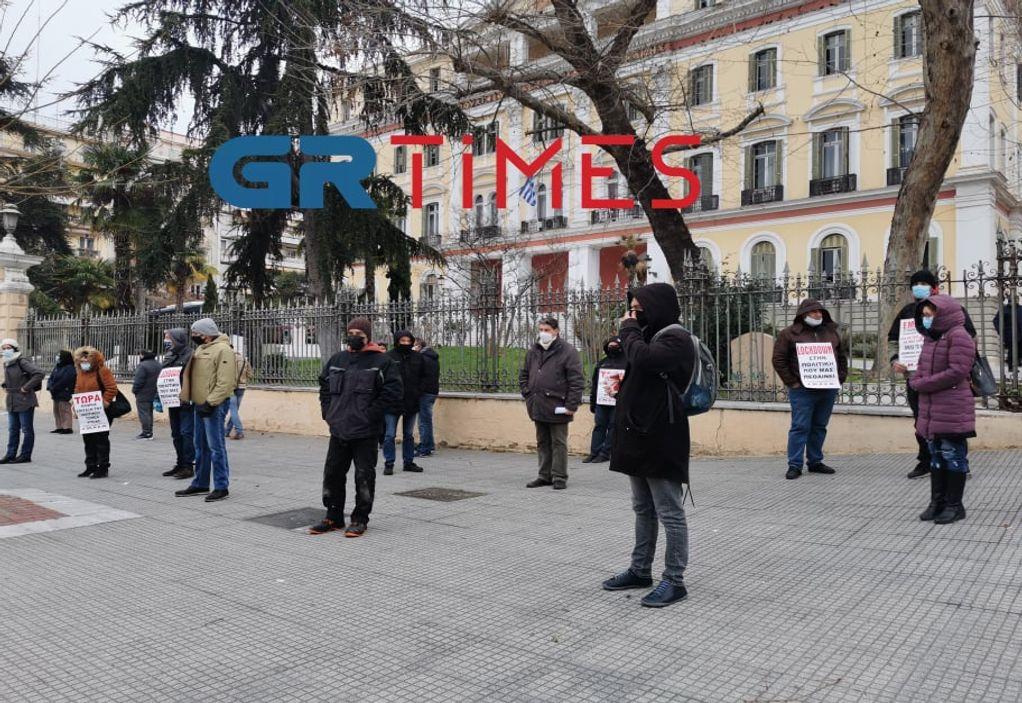 Θεσσαλονίκη: Διαμαρτυρία αυτοαπασχολούμενων και μικρών ΕΒΕ (ΦΩΤΟ+VIDEO)