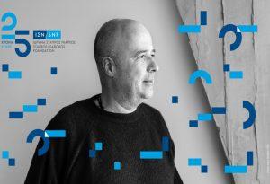 25 χρόνια κοινωφελούς δράσης συμπλήρωσε το Ίδρυμα Σταύρος Νιάρχος