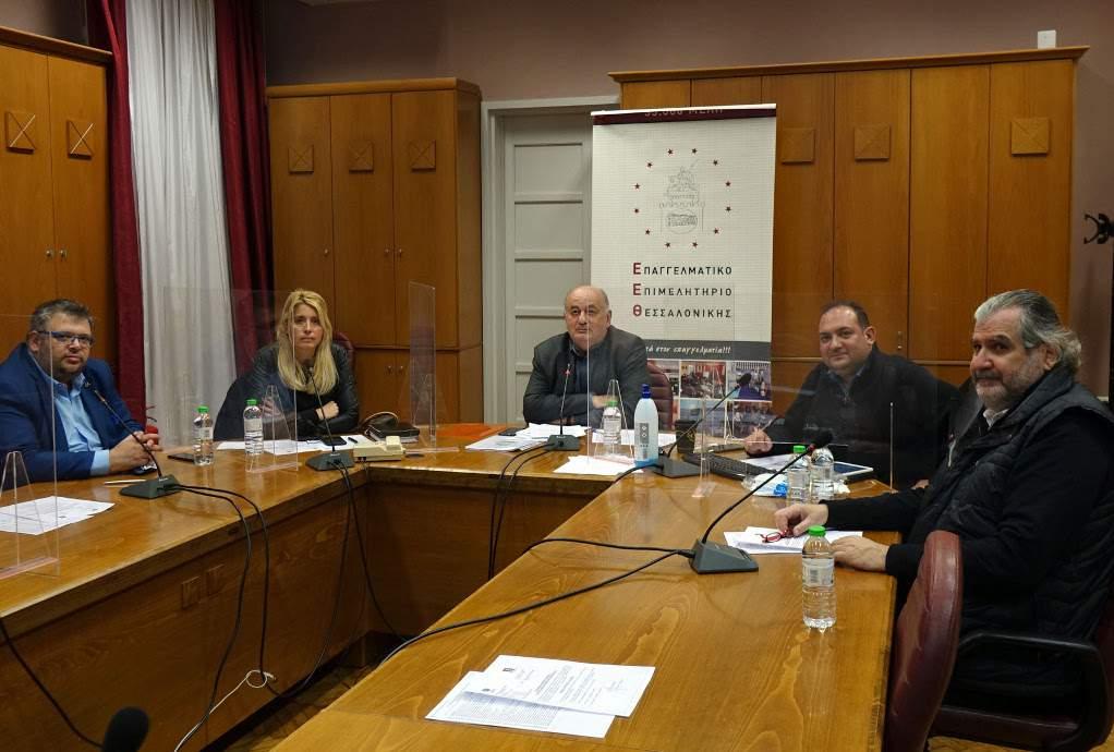 ΕΕΘ: Η Επιστρεπτέα '5' αδικεί τις επιχειρήσεις εστίασης