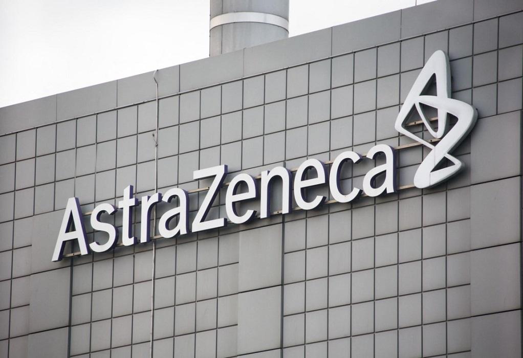FAZ: Η AstraZeneca θα δημοσιοποιήσει το συμβόλαιο με την ΕΕ για το εμβόλιο