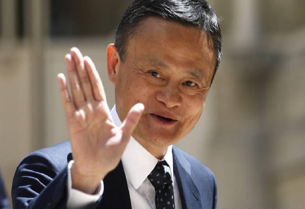 Τζακ Μα: Πού εξαφανίστηκε ο ιδρυτής της Alibaba