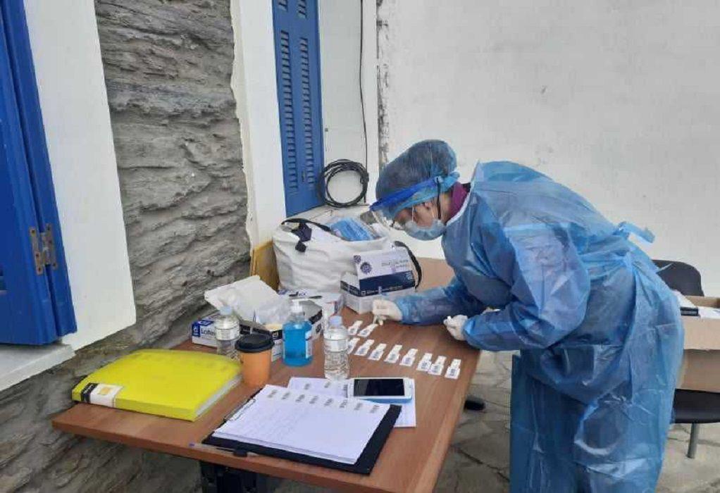 Δωρεάν rapid test για επαγγελματίες του Ευόσμου και του Κορδελιού