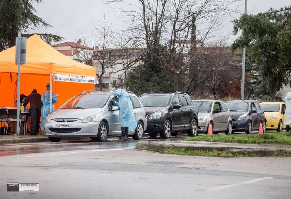Συνεχίζονται τα δωρεάν rapid test στο αυτοκίνητο από τον δήμο Πυλαίας- Χορτιάτη