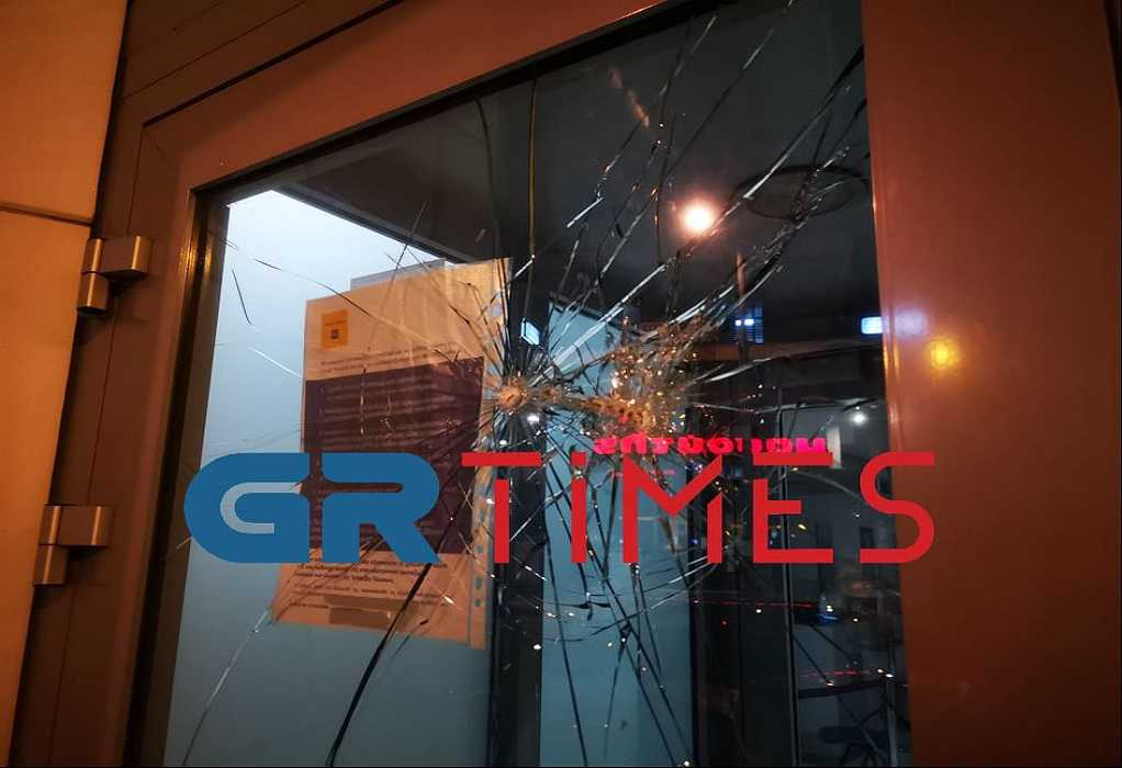 Επίθεση αγνώστων σε υποκατάστημα Τράπεζας στη Θεσσαλονίκη (ΦΩΤΟ-VIDEO)