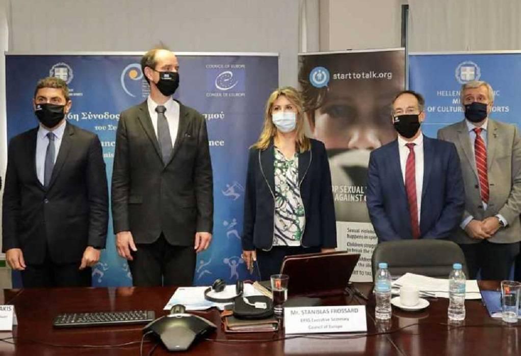 Αυγενάκης: Ύψιστη προσοχή για την καταπολέμηση σεξουαλικής βίας παιδιών στον αθλητισμό