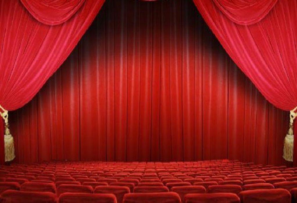 Διαδικτυακά σεμινάρια θεάτρου από τον Δήμο Θεσσαλονίκης