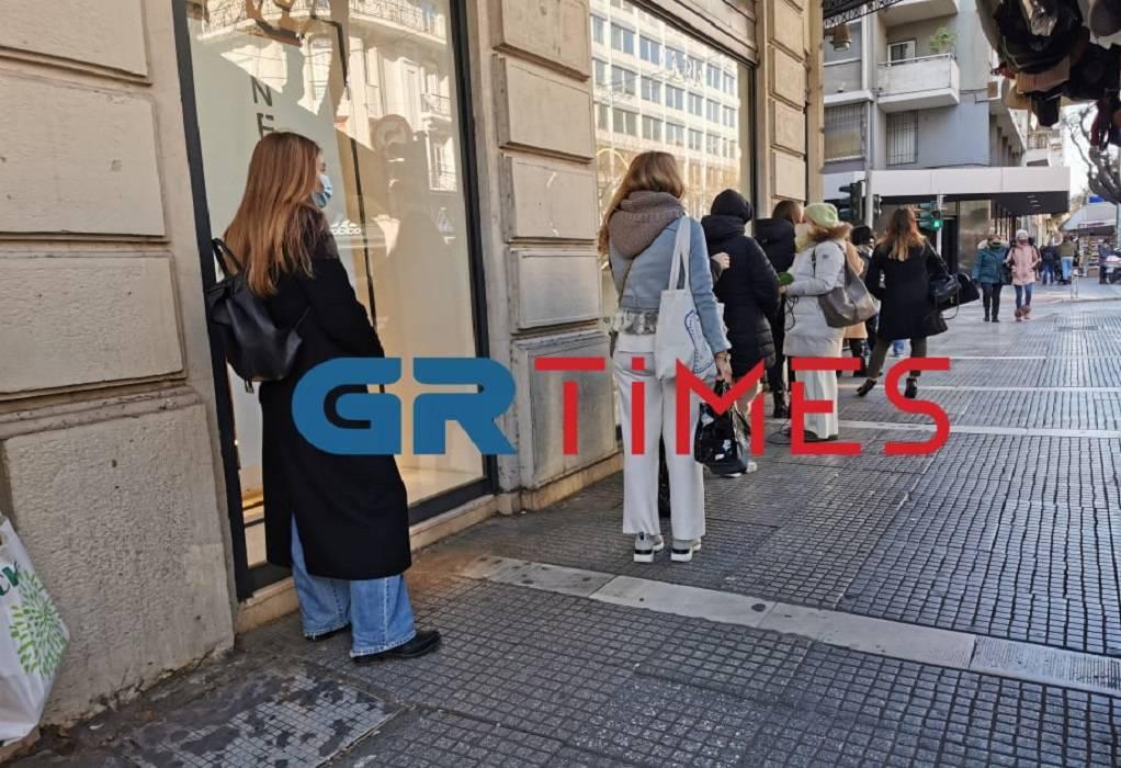Θεσσαλονίκη: Ουρές και σήμερα έξω από αλυσίδες καταστημάτων (ΦΩΤΟ-VIDEO)