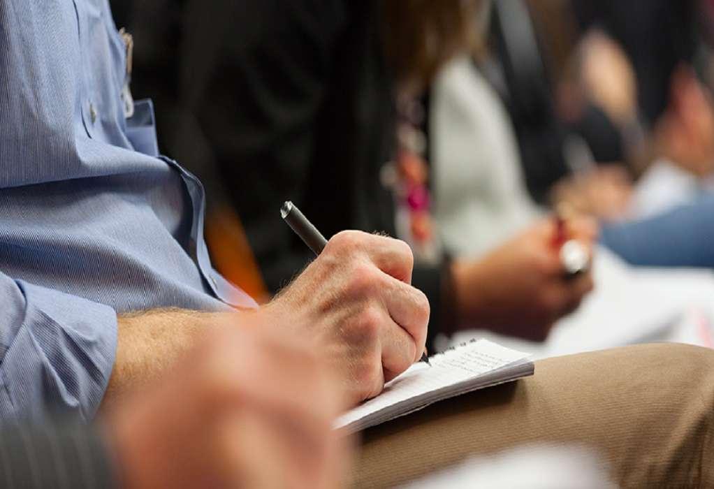 Υπότροφοι ΙΚΥ: Ζητούν παράταση της προθεσμίας υποβολής των παραδοτέων εργασιών