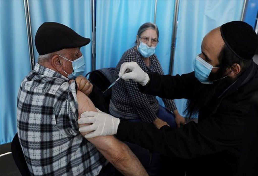Ισραήλ: Ανησυχία με κρούσματα σε πλήρως εμβολιασμένους επαγγελματίες υγείας