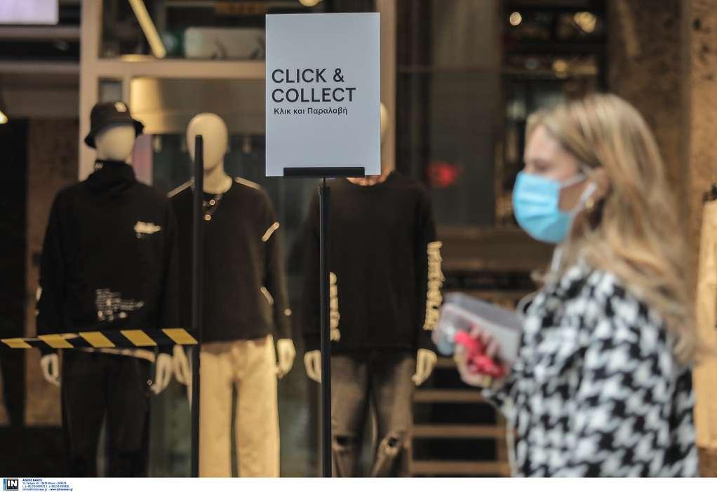 ΙΝΚΑ: Αυτά είναι τα παράπονα των καταναλωτών εν μέσω πανδημίας