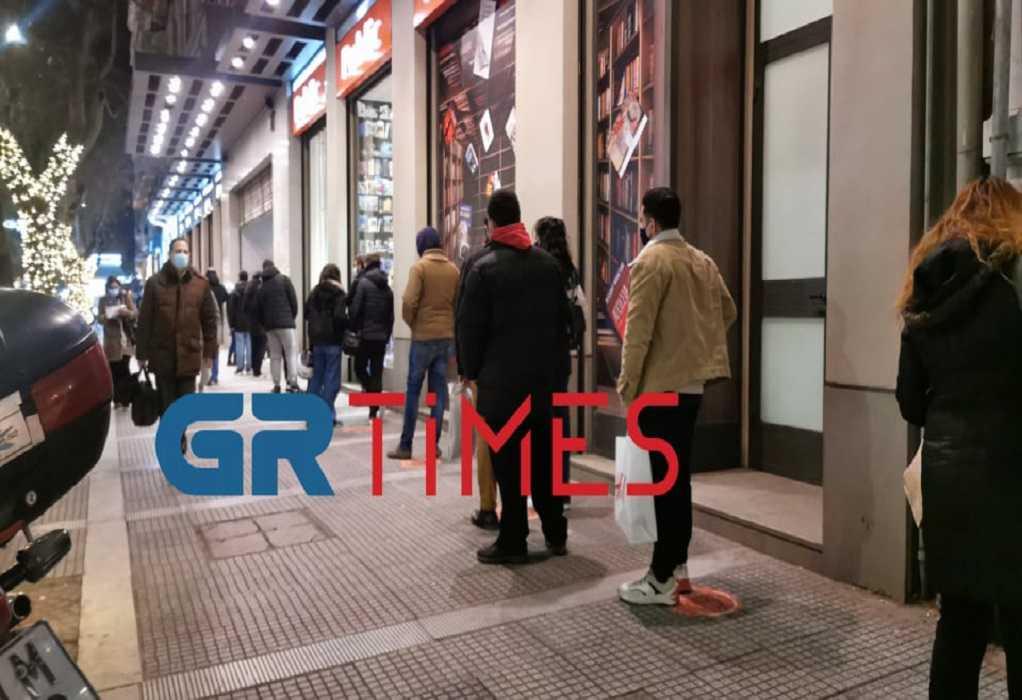 Θεσσαλονίκη: Στην ουρά με τσουχτερό κρύο και παρουσία της ΕΛΑΣ (ΦΩΤΟ+VIDEO)