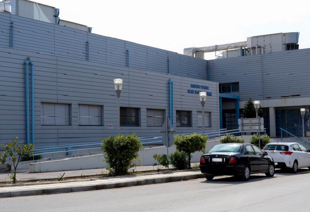 Χωρίς θέρμανση το Κέντρο Υγείας Ν. Καλλικράτειας