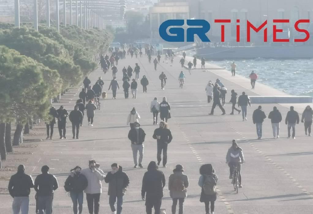Θεσσαλονίκη: Κυριακάτικη βόλτα στην Νέα Παραλία (ΦΩΤΟ)