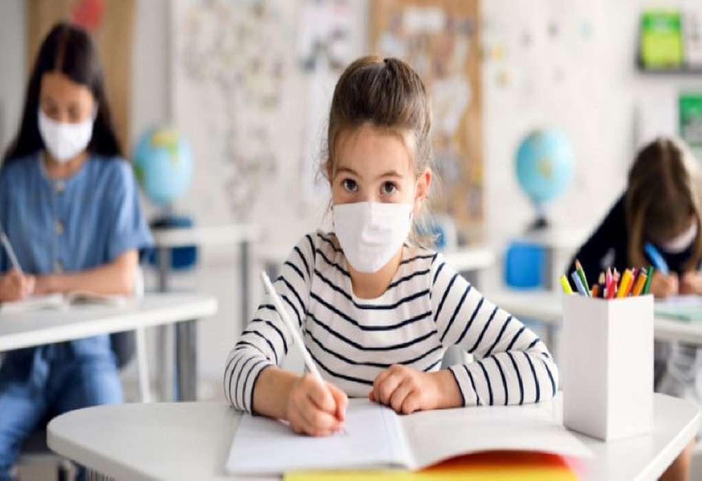 Ιταλία: Οι μαθητές θα επιστρέψουν στα θρανία με προστατευτικές μάσκες