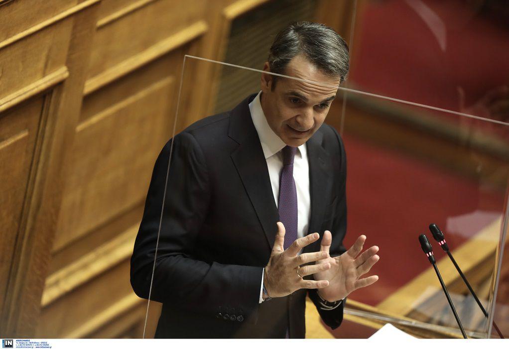 Δείτε την Δευτερολογία του Κ. Μητσοτάκη στη Βουλή (VIDEO)