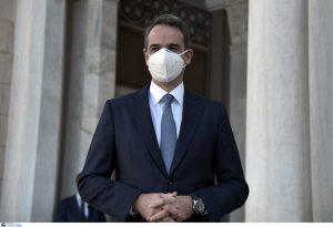 Κ. Μητσοτάκης: Η αμερικανική Δημοκρατία θα ξεπεράσει αυτή την κρίση