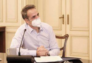 Συζήτηση για την Ελληνική Υψηλή Στρατηγική το απόγευμα