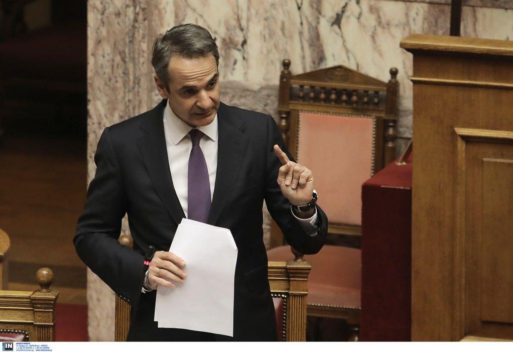Μητσοτάκης: Η Ελλάδα μεγαλώνει ξανά με διαδικασίες απόλυτα θεμελιωμένες στους κανόνες του διεθνούς δικαίου