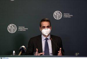Μητσοτάκης: Οι τομείς του Περιβάλλοντος και της Ενέργειας βασικοί πυλώνες ανάπτυξης για την ελληνική οικονομία