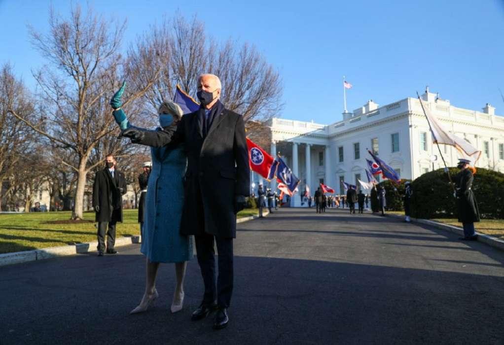 O Τζο Μπάιντεν έφτασε στον Λευκό Οίκο (ΦΩΤΟ)
