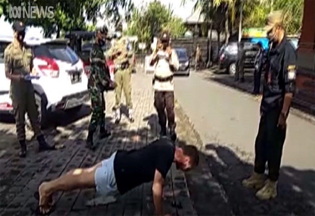 Μπαλί: Τουρίστες αρνητές της μάσκας τιμωρούνται με… push-ups!