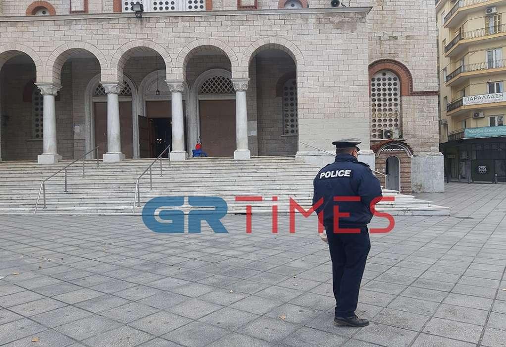 Θεσσαλονίκη: Εμπρηστική επίθεση στην πολυκατοικία της Αφροδίτης Λατινοπούλου