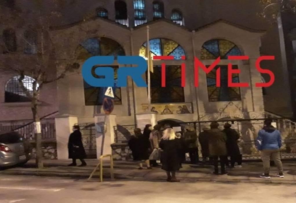 Θεσσαλονίκη: Από το… ξημέρωμα στις εκκλησίες για τον αγιασμό! (ΦΩΤΟ-VIDEO)